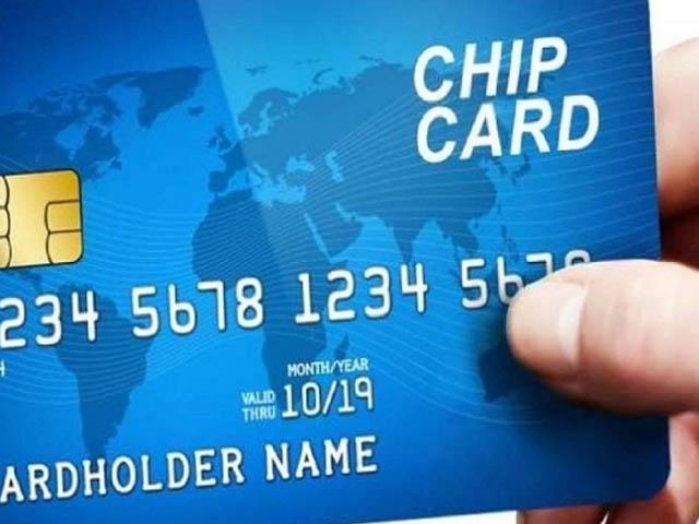 Mã số thẻ ATM của BIDV